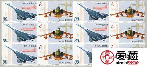 2003-14飞机发明一百周年小版票价格