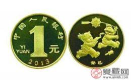 2013年流通纪念币价格是多少