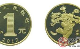 2012贺岁普通纪念币受欢迎的原因