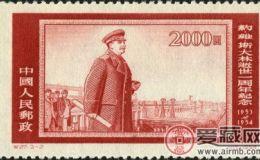 纪27 约.维.斯大林逝世一周年纪念邮票介绍