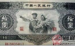 第二套人民币10元暗记