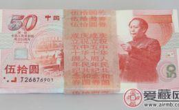 建国钞2017最新价格
