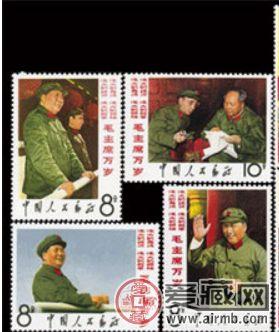 文革邮票的特点有哪些