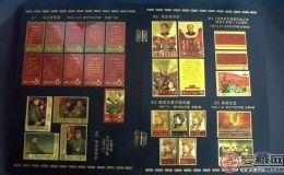 文革邮票涨幅惊人,潜力无限