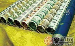 人民币整版连体钞
