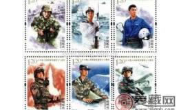 《中国人民解放军建军90周年》纪念邮票发行预告