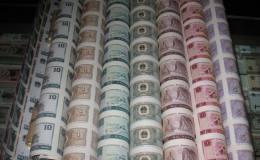 人民币整版连体钞目前适合收藏还是投资