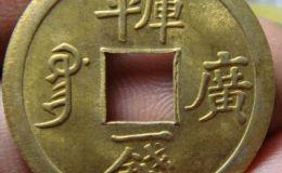 什么是机制币 带你正确认识它