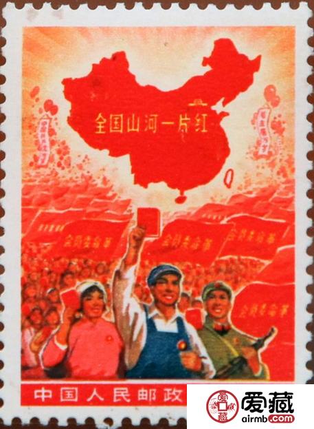 全国山河一片红邮票价格有多高