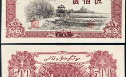 我国有发行过500元人民币吗