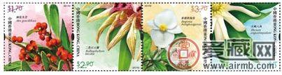 《香港珍稀植物》邮票发行预告