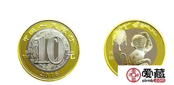 2016猴年纪念币投资潜力怎么样