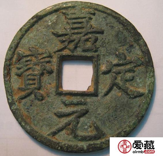 中国古钱币价格都比较贵吗