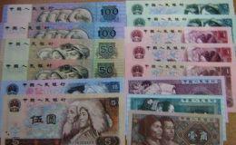 第4套人民幣現在能收藏嗎