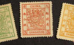 清朝龙票邮票版本及价格