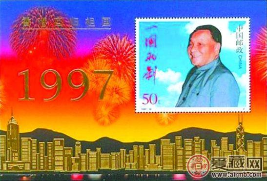 香港回归纪念邮票详情