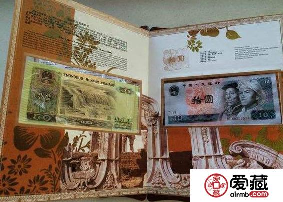 第四套人民币珍藏版价格升高,受广大藏友的热烈追捧