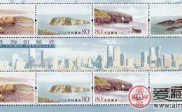 2005-10 大连海滨风光版票收藏
