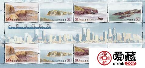 2005-10大连海滨风光版票