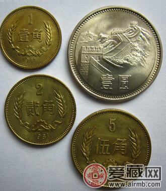 长城币2角硬币