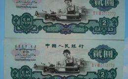二元人民币有几种不同版型,对应价格是否有差异