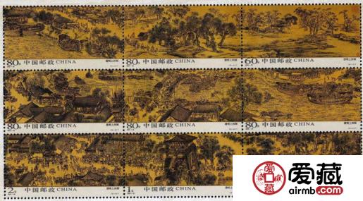清明上河图邮票价格分析