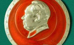 毛主席像章有收藏价值