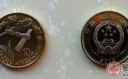 航天纪念币激情小说价值为何远远高于航天纪念钞?