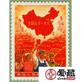 全国山河一片红邮票价格竟然这么高