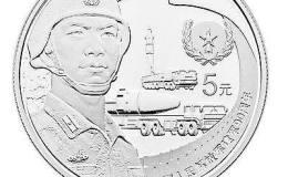 建军90周年纪念币价格行情预测