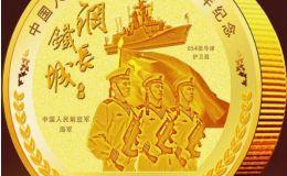 建军纪念币为什么变成十元面额呢