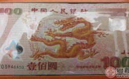 新世紀紀念鈔珍藏冊題材突出,深得藏家喜愛