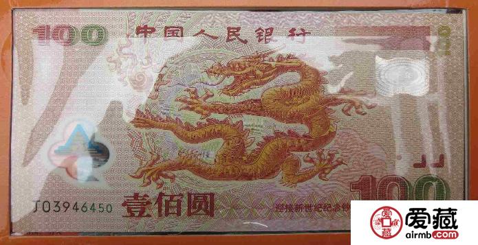 新世纪纪念钞珍藏册题材突出,深得藏家喜爱