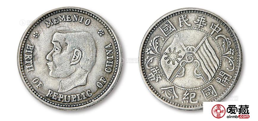 孙中山开国纪念银币收藏价值高 三大类别各有所值