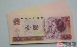 红金龙钱币珍藏册