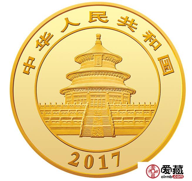 2017年熊猫金币价格