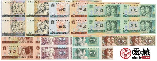 第四套大全套四连体钞资讯分享