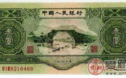 第二套人民币苏三币