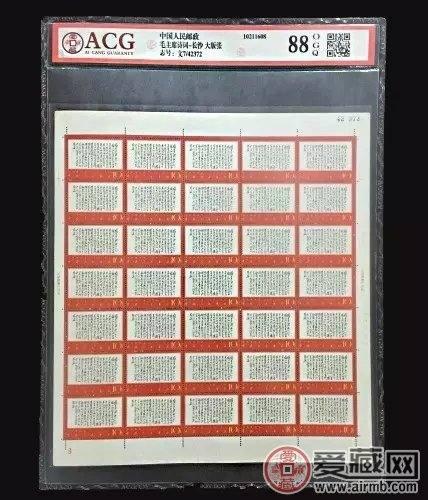【独家精品】著名邮票设计师邹建军亲笔签名邮票展示!