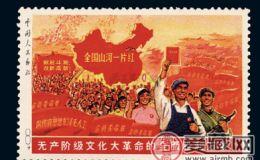 祖国山河一片红邮票还能收藏吗