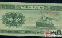 1953年5分纸币价格?值多少钱