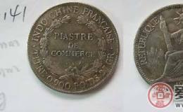 法属印支银币20分