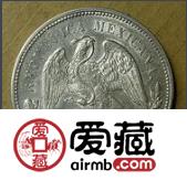 墨西哥造鹰洋银币有哪些版别