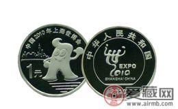 世博纪念币多少钱