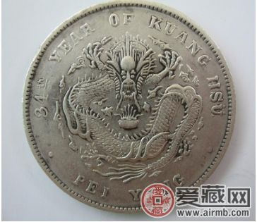 银元发展历史