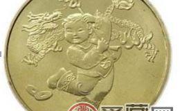 2012年生肖龙纪念币