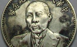 段祺瑞執政紀念幣