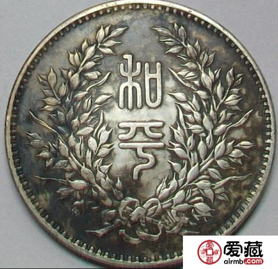 段祺瑞执政纪念币