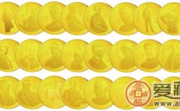 毛泽东纪念币升值空间分析