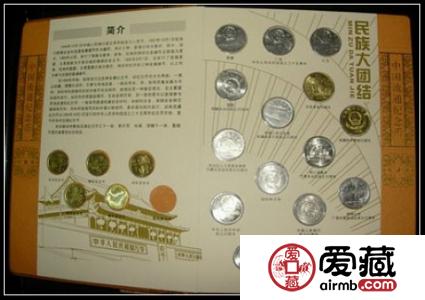 流通纪念币大全套收藏价值